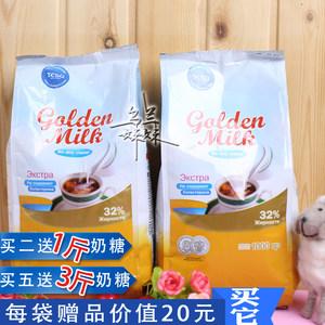 蒙古国进口1000g成人中老年羊奶粉口味咖啡伴侣goldenmilk高登