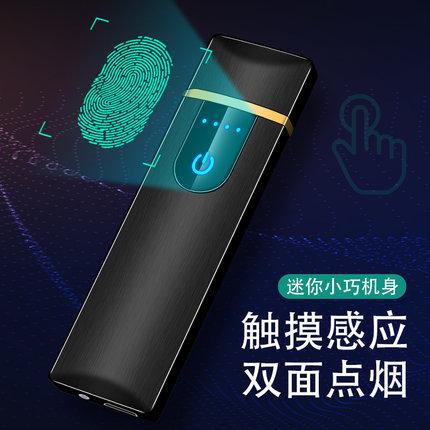 网红抖音同款打火机充电定制2018新款防风无声电子火机个性送男友