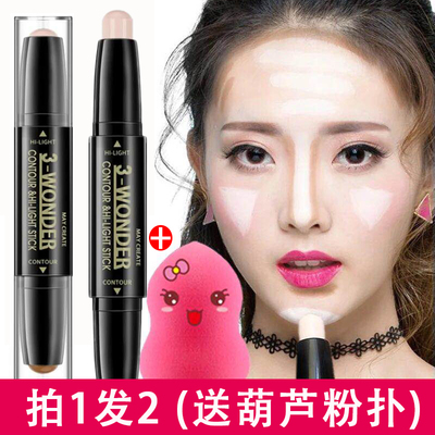 Draw the nose, highlight the nose, shadow the high nose bridge, cosmetics, improve the contour stick, v face, double head dual-use beginners