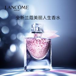 兰蔻新美丽人生香氛30ml 法国浪漫花果淡香水礼盒