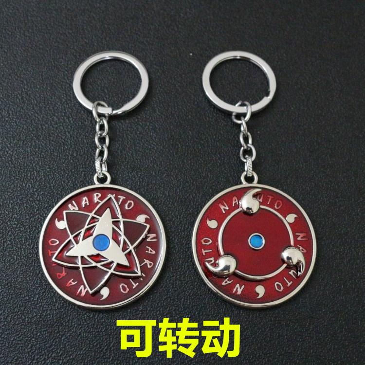 火影忍者宇智波佐助鼬万花筒可转动钥匙扣三勾玉写轮眼可转动挂件