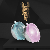 Silicone Bowl cover German Boffman round transparent seal cover microwave oven heating cover Magic vacuum cover