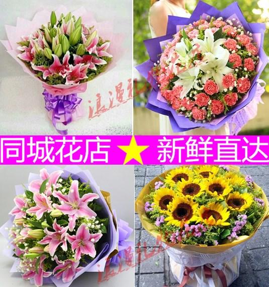 父亲节生日向日葵玫瑰百合康乃馨金昌市永昌县同城速递鲜花束