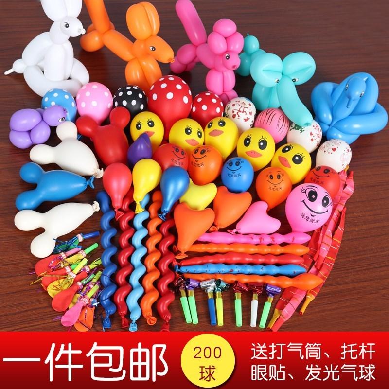 加厚彩色卡通气球批发免邮多款混搭儿童可爱异形动物全国包邮