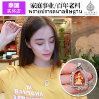Все в соответствии с жасмин иеорглиф ля женских имён таиланд будда бренд аутентичные мини святой день все стороны век старый материал вещь промышленность семья промышленность заслуга любовь