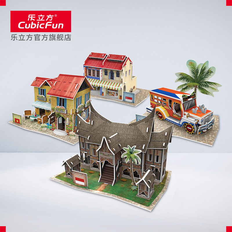 Le Cube 3D mini three-dimensional building puzzle model Southeast Asian world style childrens assembly plug-in toys