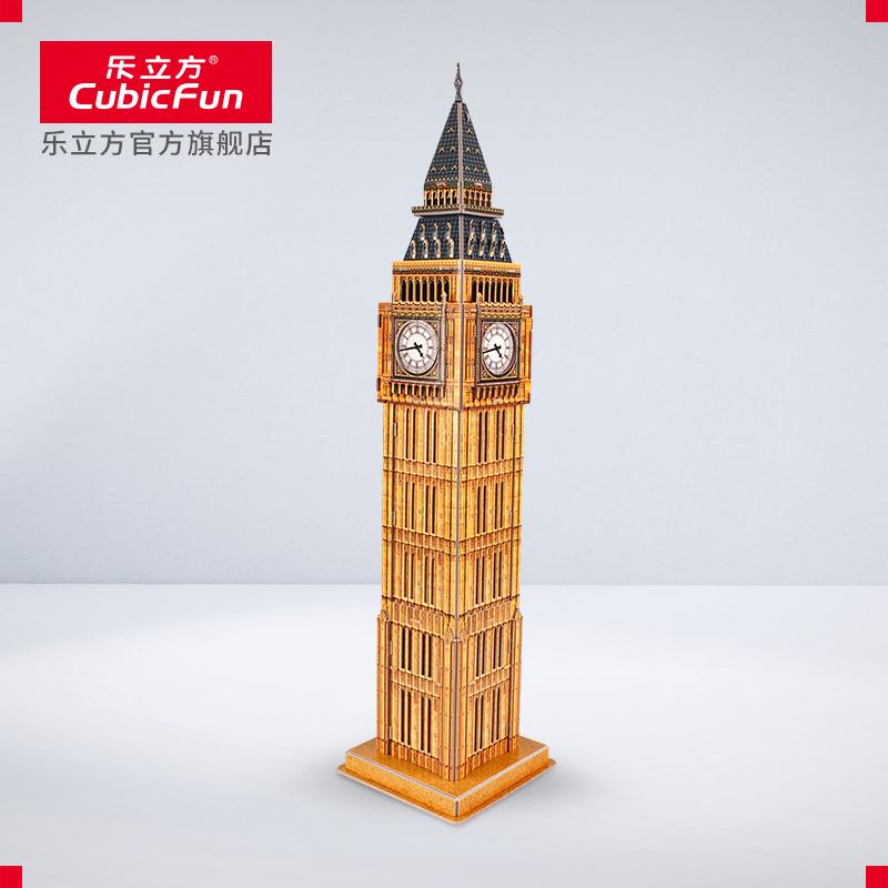 Le Cube Creative Stereoscopic 3D Childrens Handmade Model Puzzle London Big Ben DIY Fun Jigsaw Model