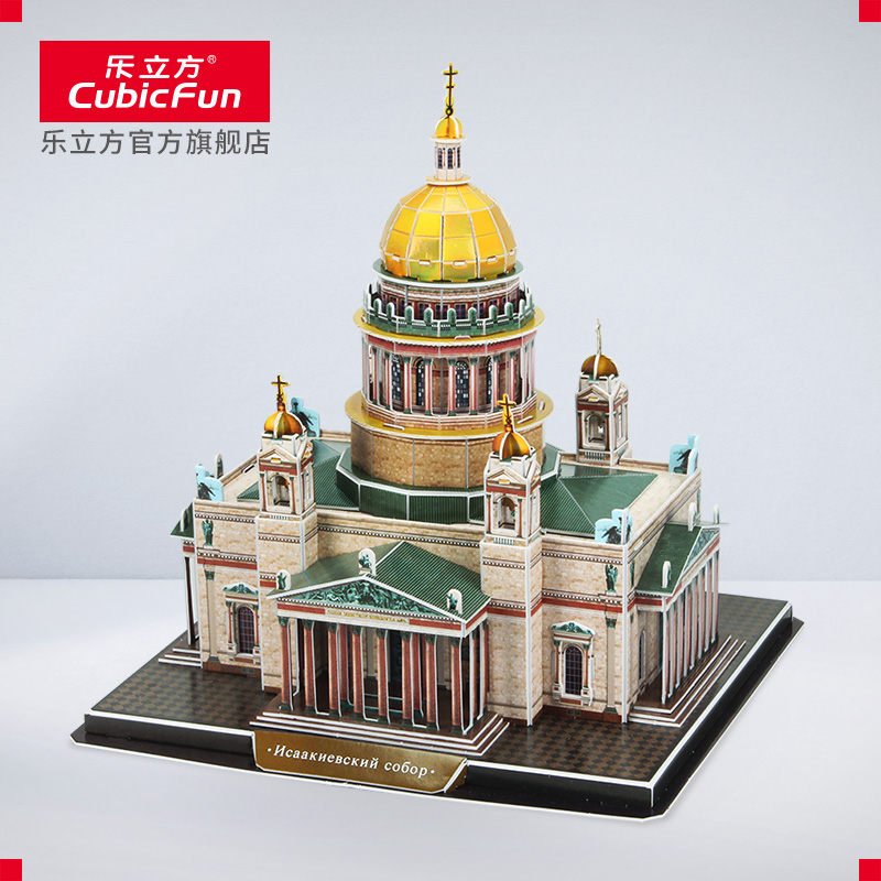 Le Cube 3D paper mold DIY building creative three-dimensional puzzle Isa Kiev Cathedral assembly model toys