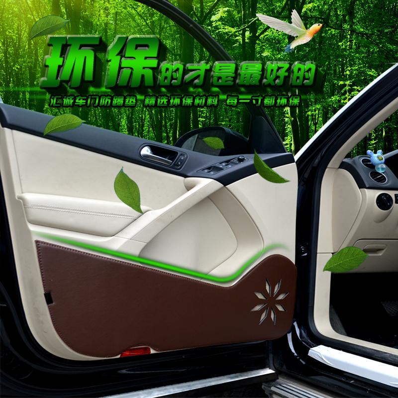 沃爾沃S60L車門防踢墊XC60改裝V40V60S80L改裝內飾車門防踢墊