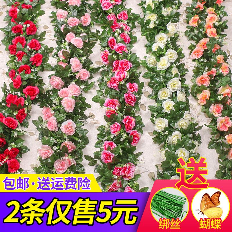 仿真玫瑰假花藤条蔓壁挂缠绕空调水管道遮挡装饰客厅吊顶塑料植物