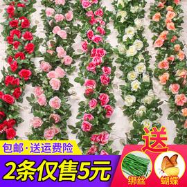 仿真玫瑰假花藤条蔓壁挂缠绕空调水管道遮挡装饰客厅吊顶塑料植物图片