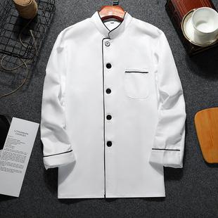 工衣 厨师工作服男短袖 厨师服后厨衣服餐饮饭店酒店工作服食堂短袖