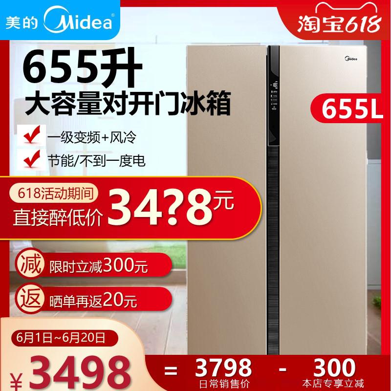 美的BCD-655WKPZM(E)549/606升对开门双门变频风冷节能智能大冰箱