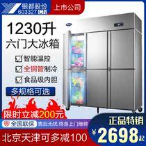 风冷无霜家用抑菌三开门电冰箱家用NTC28WS1NR松下Panasonic