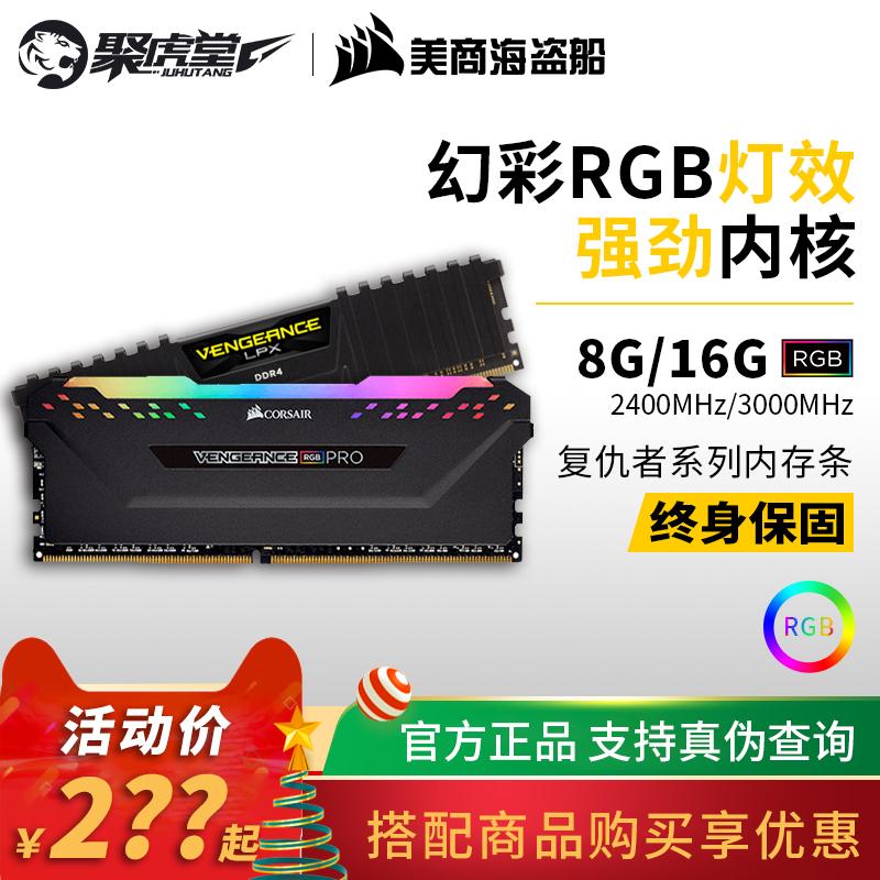 Оперативная память Артикул 587183432909
