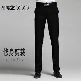 春夏西裤男直筒修身商务休闲免烫正装宽松黑色青年上班西装裤薄款