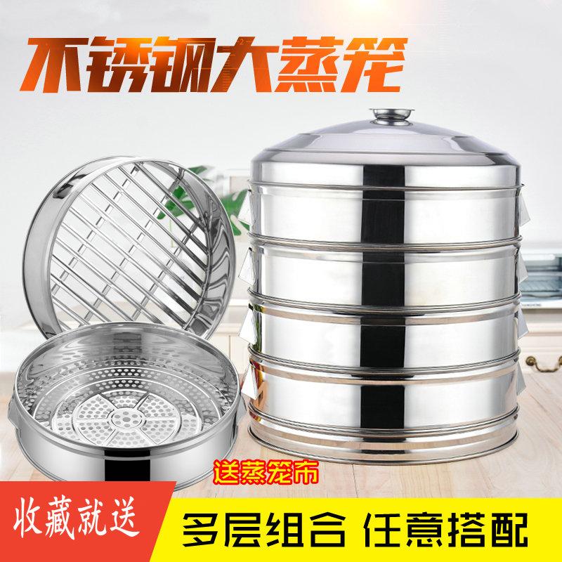 ステンレス大蒸し器家庭用大規模蒸し器蒸しかご商品の丸穴蒸し器の重層を厚く蒸した蒸し器です。