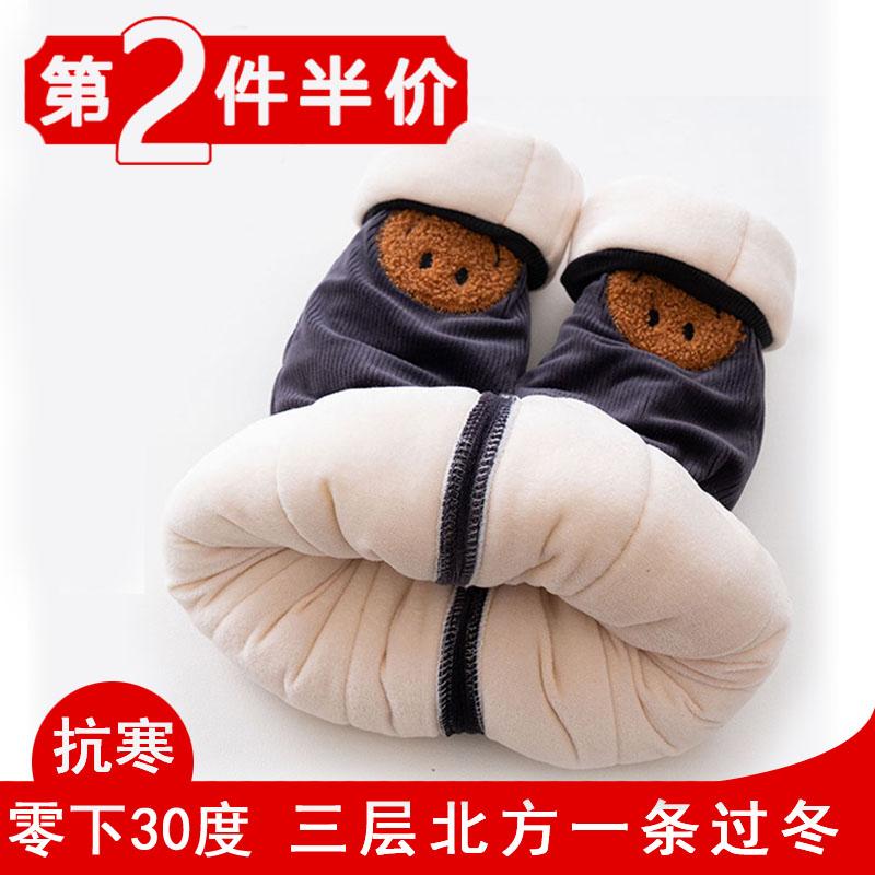女童棉裤冬加厚东北