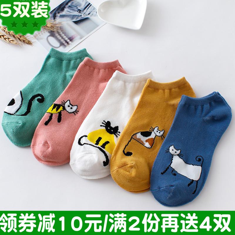 女士船袜短筒低帮休闲卡通时尚女袜防滑吸汗可爱女生春季纯棉袜子