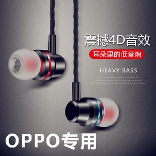 适用OPPOA92s蓝牙耳机OPPO A72真无线A91入耳式A11 A52 A9 A8 A7x