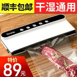 真空封口机食品包装机真空机塑封机小型家用保鲜机抽真空压缩商用