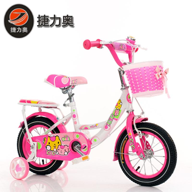 捷力奧兒童自行車小孩子寶寶女童單車12 14 16 18寸 3 6 8歲童車