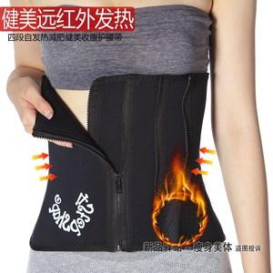 吸脂收腹瘦身腰带细腰甩脂机瘦腰神器减肚子运动减肥器材器械男女