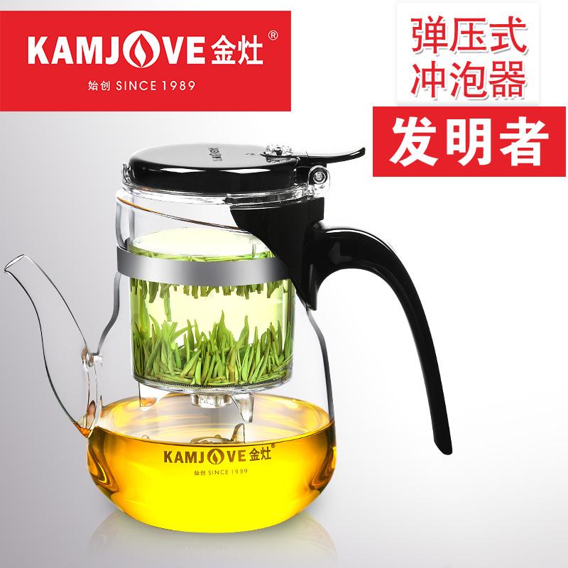 金灶飘逸杯 TP-853 600ML办公茶道杯泡花茶壶耐热玻璃茶具冲泡器