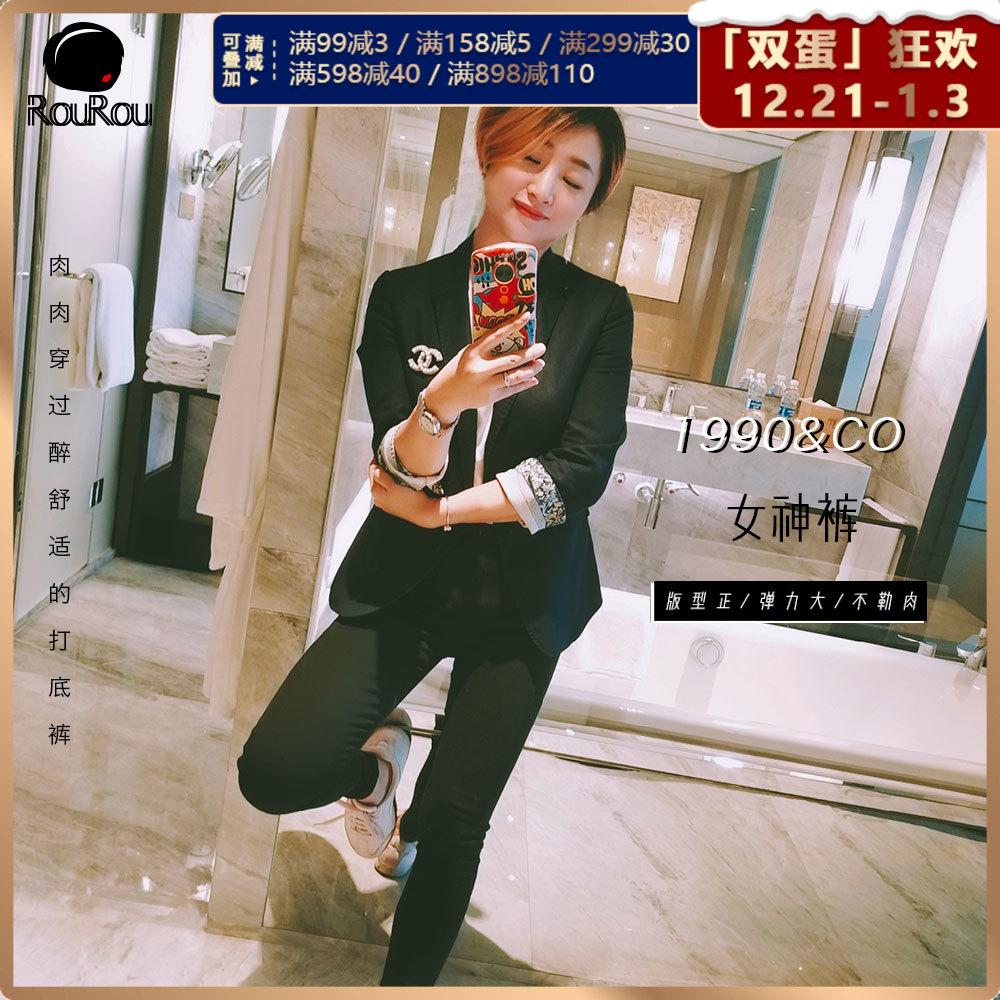 秒瘦10斤既视感│韩国1990&CO女神裤魔术裤黑色打底裤显瘦修腿型