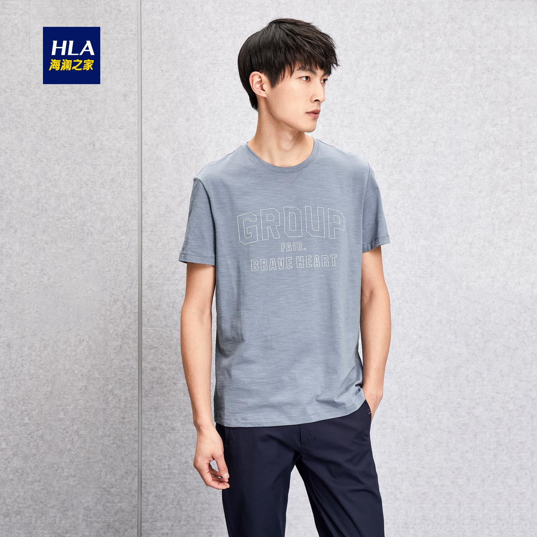 HLA/海澜之家休闲简约短袖T恤2018夏季新品基础短袖T恤男