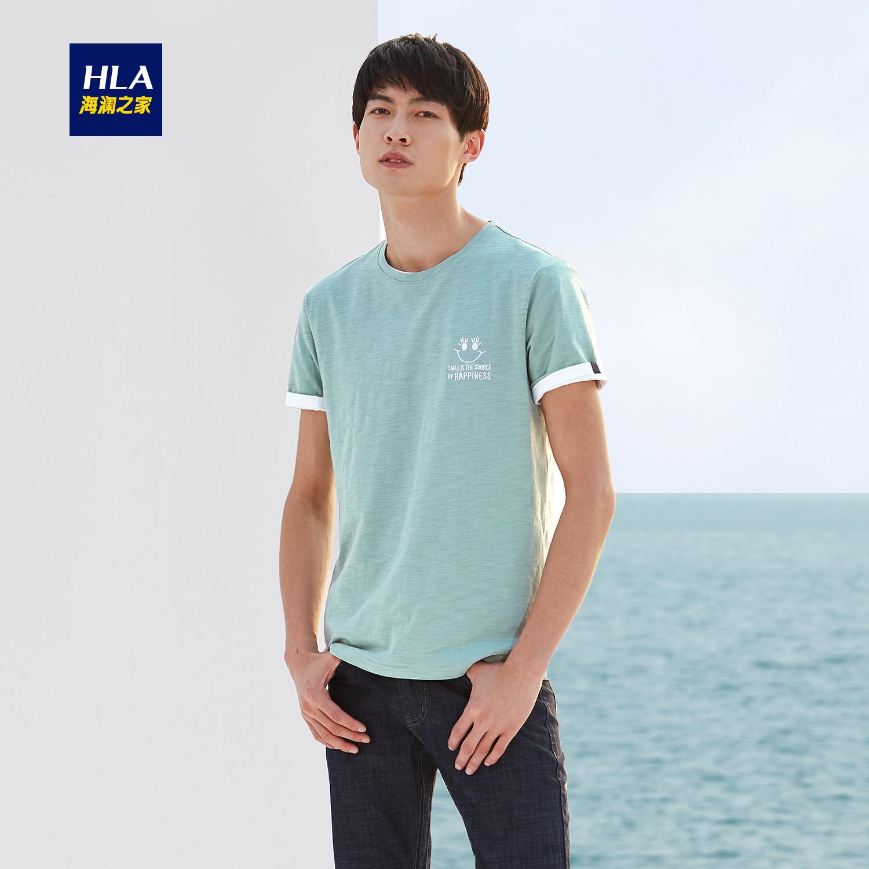 HLA/海澜之家简约基础款短袖T恤2018夏季新品柔软舒适短T男