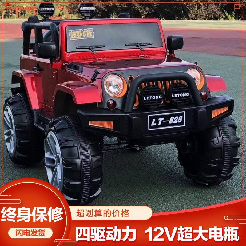 11月28日最新优惠婴儿童电动车4驱Jeep越野车牧马人充电摇摆男女可坐遥控四轮汽车