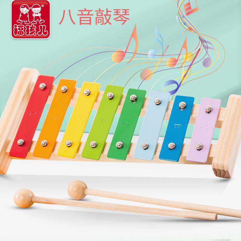 Музыкальные инструменты для детей Артикул 552642828915