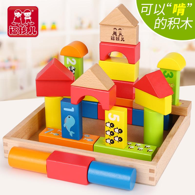 Ребенок строительные блоки головоломка игрушка 6 один 12 месяцы просветить 0-1-2-3 полный год половина мужской ребенок девочка сын обучения в раннем возрасте