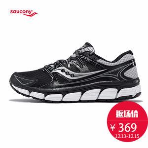 Saucony圣康尼VISTA 透气缓冲减震跑步鞋运动鞋男S25254