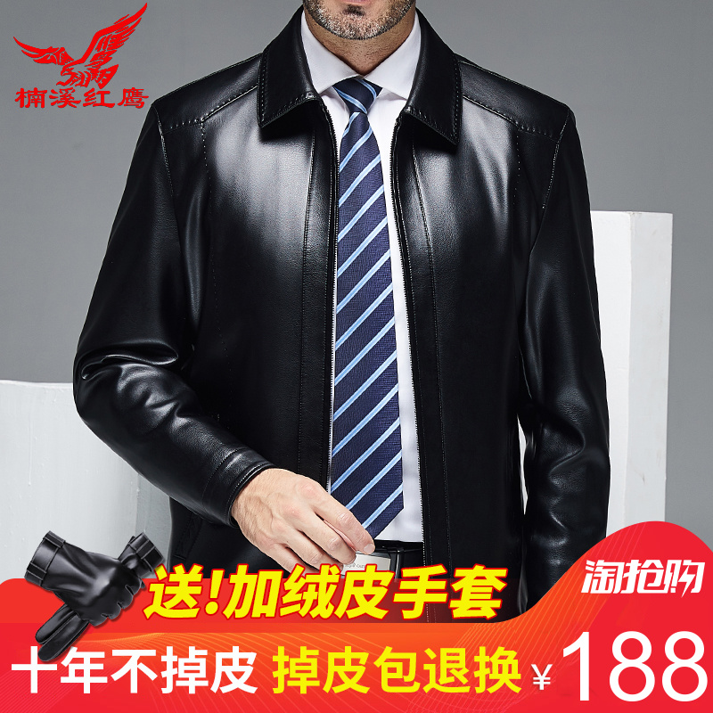Haining Leather Mens goat leather jacket middle-aged and elderly business casual coat autumn and winter Lapel dad suit