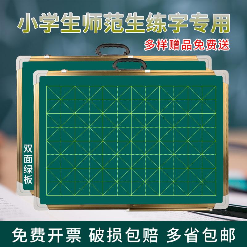 Черный панель 40X60 двухсторонний магнитный висячий тип белый панель Преподавательский дом черный панель детские запись слово граффити панель