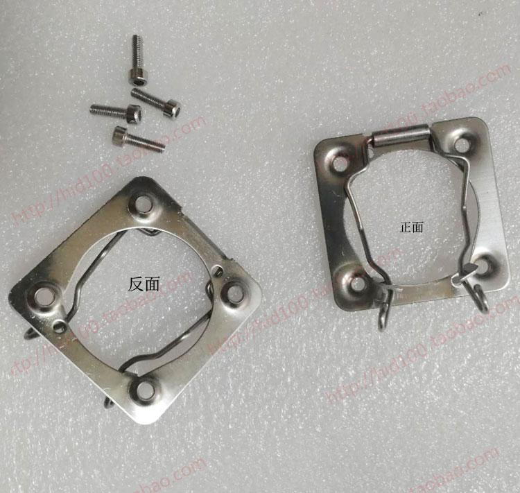 Q5方座雙光透鏡方座燈泡卡子D2h燈泡卡座 透鏡配件