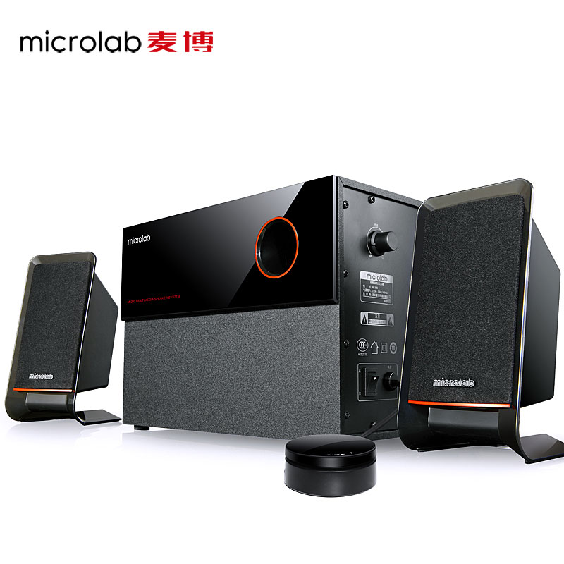 Microlab/麦博 M-200十周年纪念版台式电脑音箱木质2.1音响低音炮