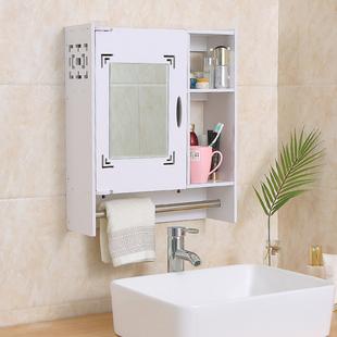 小户型浴室鏡櫃掛牆式洗手間鏡箱廁所衞生間鏡子帶置物架經濟收納
