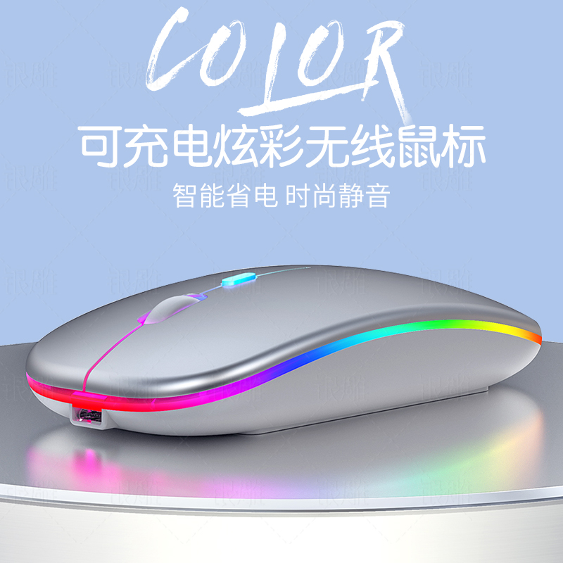 Wireless mouse rechargeable silent office for Apple Dell HP Lenovo desktop