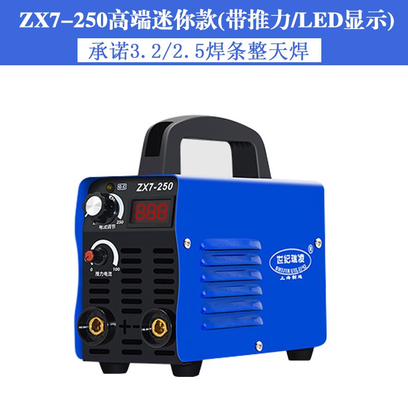 券后128.00元全铜家用小型迷你220v380v工业双电压两用微型逆变直流电焊机250