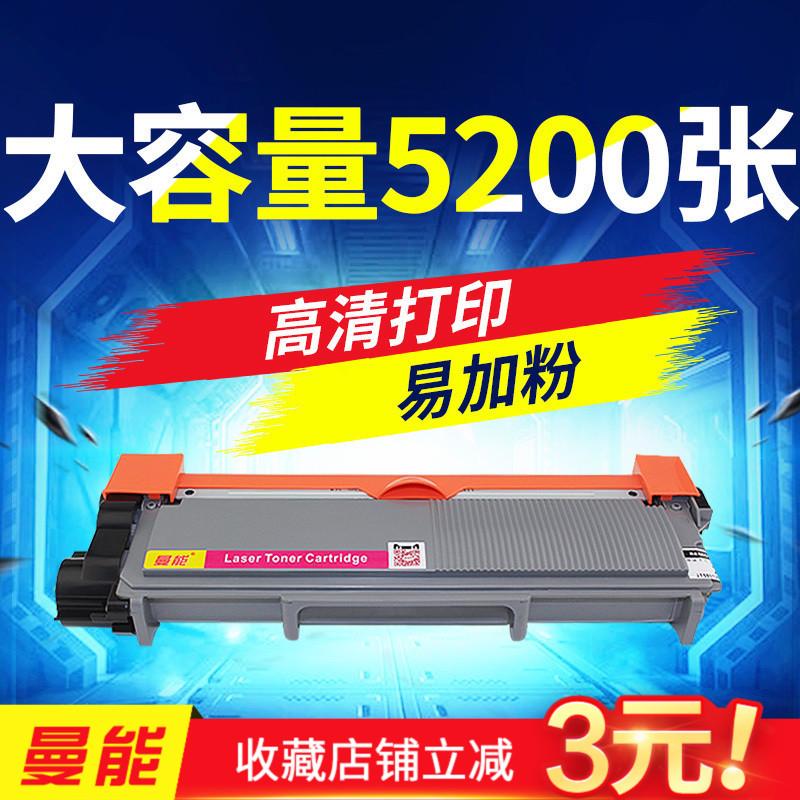 适用富士施乐P225d粉盒m268dw硒鼓M225DW P268 265D P228db m228B p225db打印机CT202330 DocuPrint墨盒m225z
