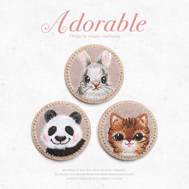 可爱刺绣熊猫动物布贴儿童衣服牛仔diy修补洞装饰补丁贴小号背胶