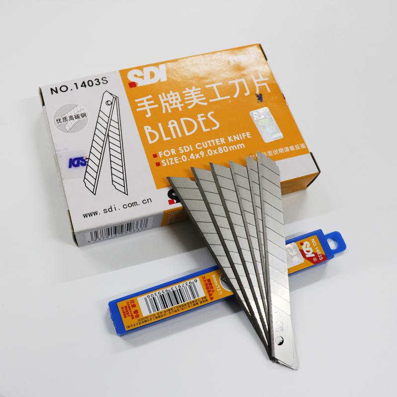 原装SDI手牌刀片 1403S小号美工刀片 工具介刀片 1403S高碳钢 9mm