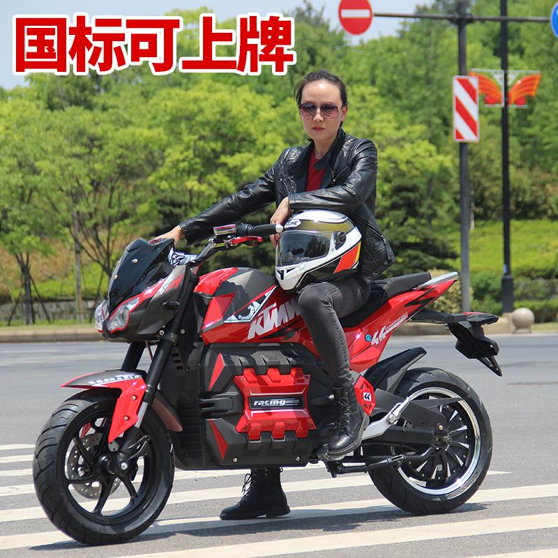 Электрические мотоциклы Артикул 619597217291