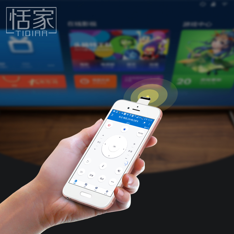 Tianjia vivo mobile phone infrared transmitter Android OTG accessories learning DIY machine remote control wizard oppo
