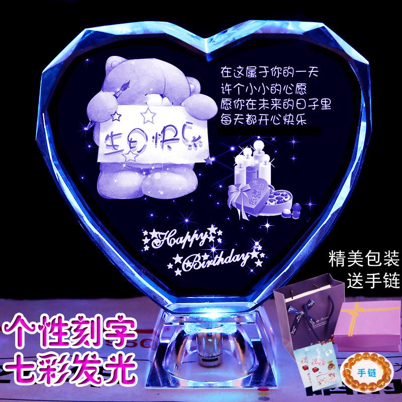 创意带祝福语水晶发光礼物盒小号做照片情侣生日礼物刻字照片创意