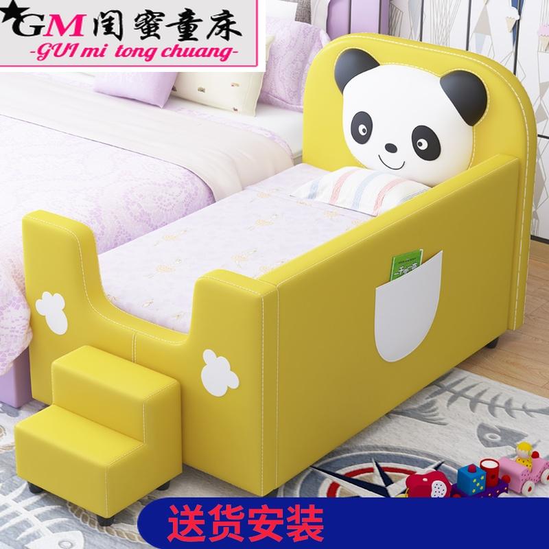 儿童床带护栏小床男孩单人床女孩公主粉宝宝边床实木加宽拼接大床1502.80元包邮