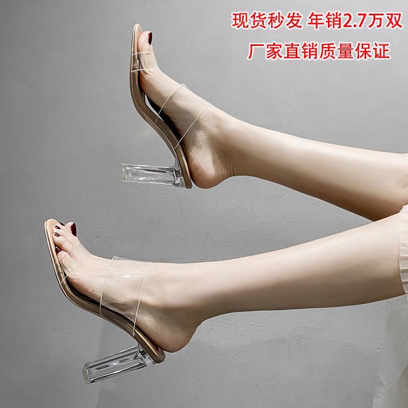 透明高跟鞋女凉鞋2021年夏新款性感外穿粗跟凉拖中跟时装水晶拖鞋